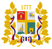 Центр экспертизы в Ставрополе
